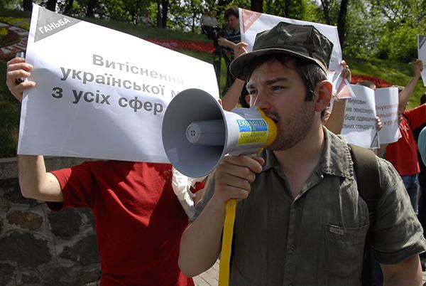 Молодежные организации провели акцию протеста, критикуя правление президента Виктора Януковича. Фото: Владимир Бородин/The Epoch Times