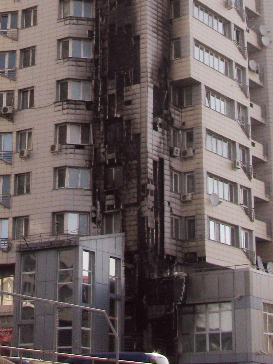 В Киеве горел 25-этажный жилой дом. Фото: Алина Маслакова/Великая Эпоха