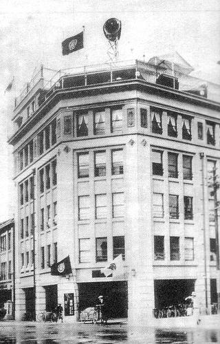 Универмаг (в настоящее время здание банка). Тайвань в период правления Японии (1895-1945 гг.)