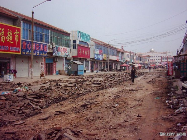Экскаватором бандиты перерыли дорогу вдоль всей улицы. Фото с epochtimes.com