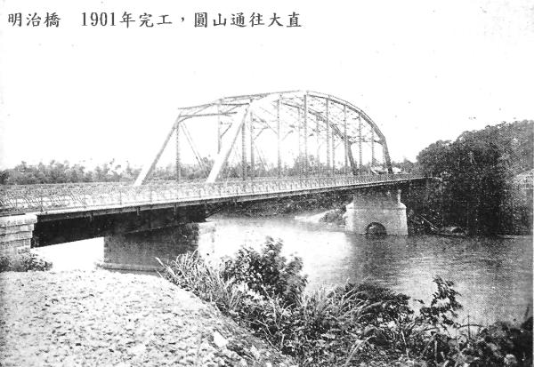 Мост Минчжи в городе Тайбэе. Был построен в 1901 году