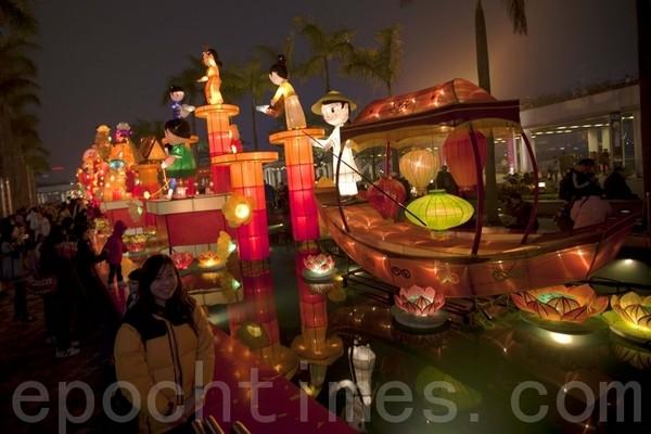 Праздник фонарей Юаньсяо в Китае. Гонконг. Фото: The Epoch Times