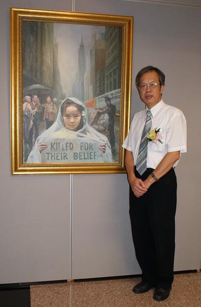 Директор начальной школы Жунфу Ло Жунсэнь