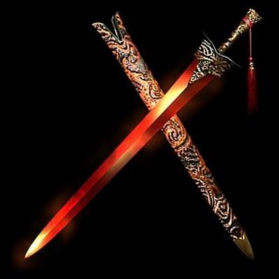 Меч «Огненный дракон». Фото с aboluowang.com