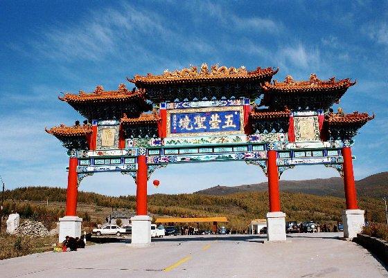 Главный въезд на территорию Утайшань. Фото с Фото с beibaoke.com.cn