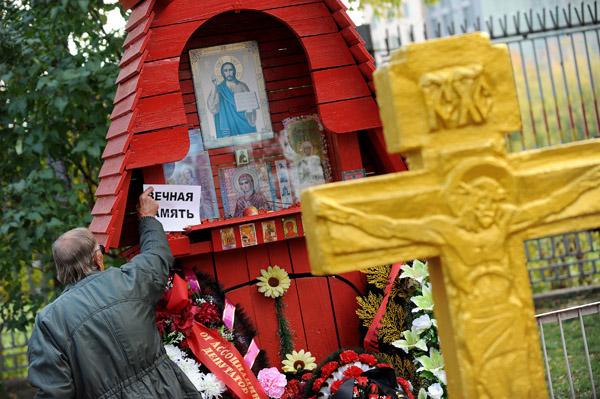 Участники акции почтили память погибших в результате вооруженных столкновений 1993 года в Москве. Фото: NATALIA KOLESNIKOVA/AFP/Getty Images