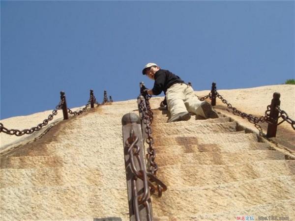 Горы Хуашань. Фото с aboluowang.com