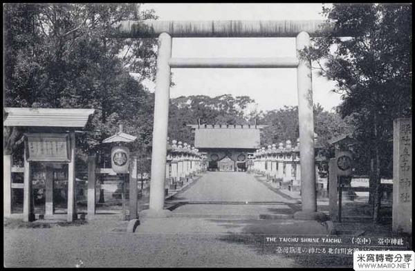 Храм в городе Тайчжун. Тайвань в период правления Японии (1895-1945 гг.)