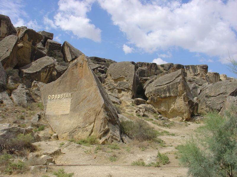 Вход в заповедник Гобустан. Фото: KristianEllisWood/commons.wikimedia.org