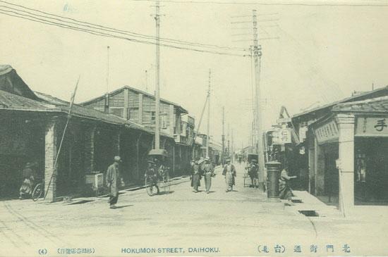 Улица города Тайбэй. Тайвань в период правления Японии (1895-1945 гг.)