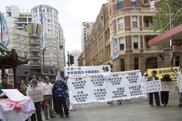 Различные организации и группы приняли участие в мероприятии против режима компартии в Китае. Сидней. 26 сентября 2009 год. Фото: Ан На/The Epoch Times