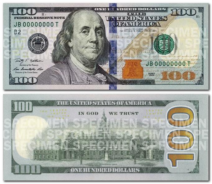 100-долларовая купюра нового образца. Иллюстрация: commons.wikimedia.org