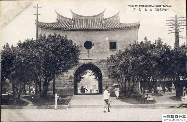 Северные ворота города Тайбэй. Тайвань в период правления Японии (1895-1945 гг.)