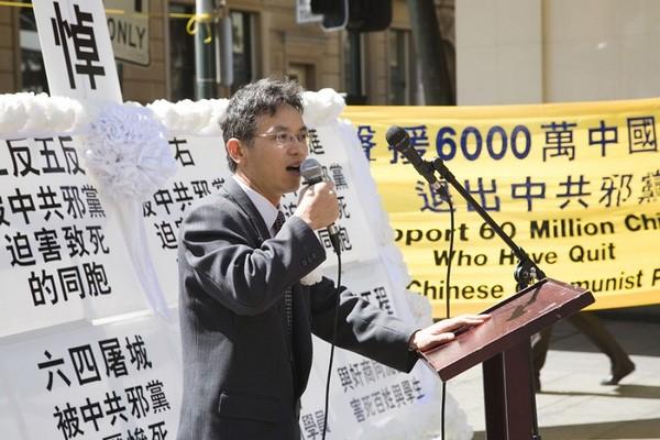 Бывший чиновник китайского посольства в Сиднее Чен Юйлин на митинге осудил насильственную и преступную деятельность компартии. Сидней. 26 сентября 2009 год. Фото: Ан На/The Epoch Times