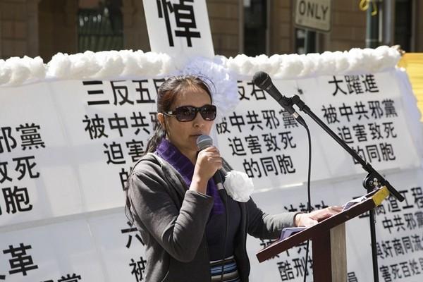 На митинге выступила представитель организации тибетцев г-жа Дадун. Сидней. 26 сентября 2009 год. Фото: Ан На/The Epoch Times