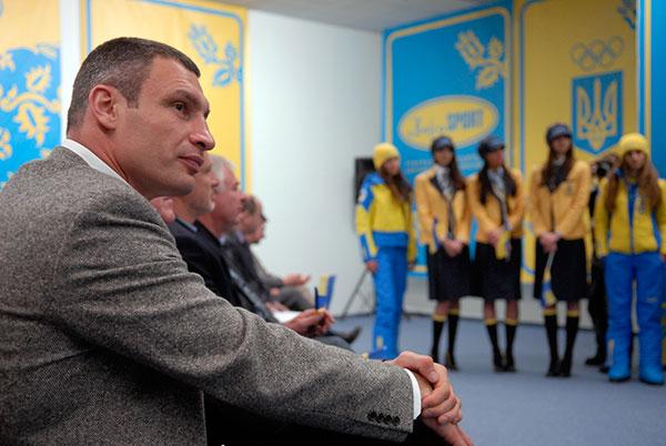 Виталий Кличко на представлении экипировки Национальной олимпийской сборной Украины для 21 зимних Олимпийских игр в Ванкувере. Фото: Владимир Бородин/The Epoch Times