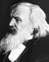 научные открытия 19 века
