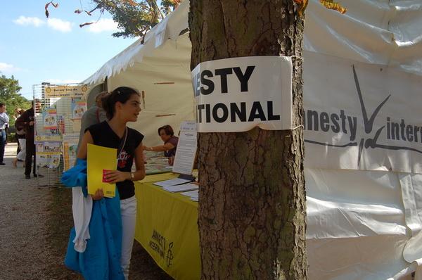 Выставка ассоциации Амнистия Интернешл. Фото HENRION NATALIA