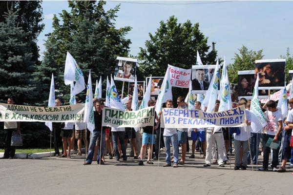 Фото:profsoyuz.kh.ua