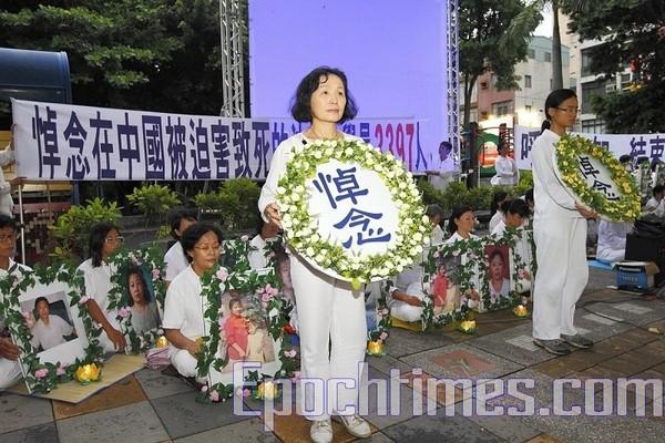 Акция памяти погибших от репрессий в КНР последователей Фалуньгун. Фото: The Epoch Times