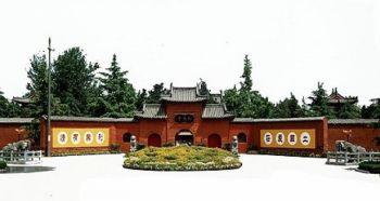 Храм Белой Лошади. Фото с 17u.com