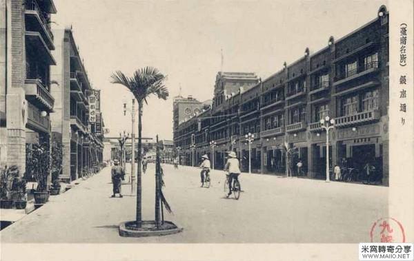 Улица в городе Тайнань. Тайвань в период правления Японии (1895-1945 гг.)