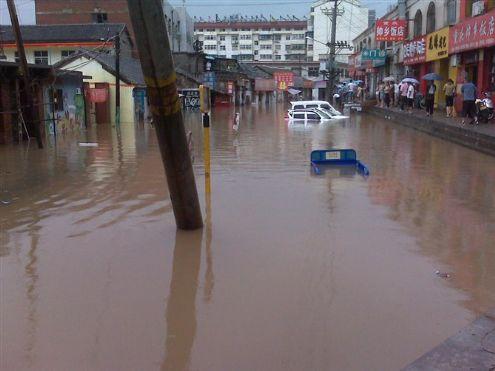 Наводнения в Китае. Фото с aboluowang.com