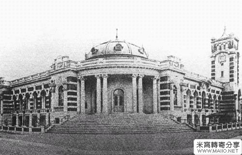 Здание почты в городе Цзилун. Тайвань в период правления Японии (1895-1945 гг.)