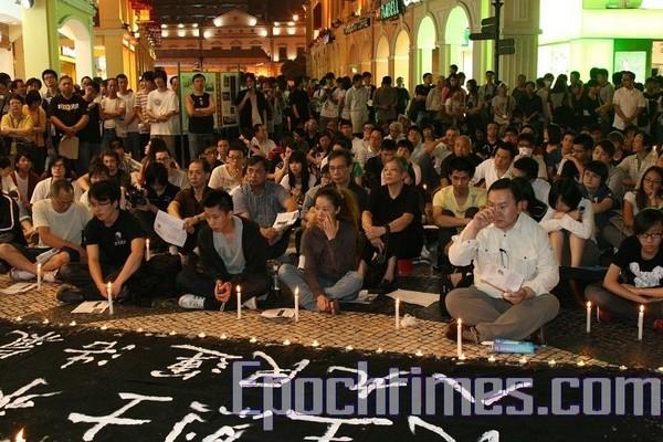 Акция памяти жертв «событий 4 июня». Макао (Аомынь). 4 июня 2010 год. Фото: The Epoch Times