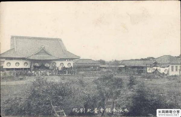 Храм Бэньюань в городе Тайбэе. Позже сгорел