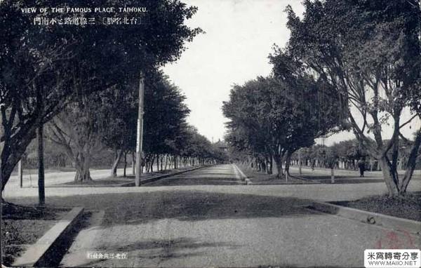 Развилка трёх дорог возле южных ворот города Тайбэй. Тайвань в период правления Японии (1895-1945 гг.)