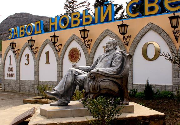 Памятник князю Голицыну в Новом Свете. Фото: Ирина Рудская/The Epoch Times Украина
