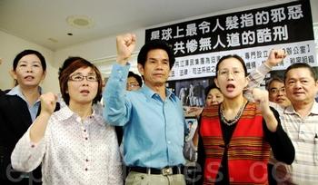 Конгрессмены города Тайнаня (слева направо впереди): Чжуан Юйчжу, Ли Вэньчжен, Цзэн Сюйцюань, выражают протест против приезда на остров «злодея прав человека» Ван Саньюня. Фото: The Epoch Times
