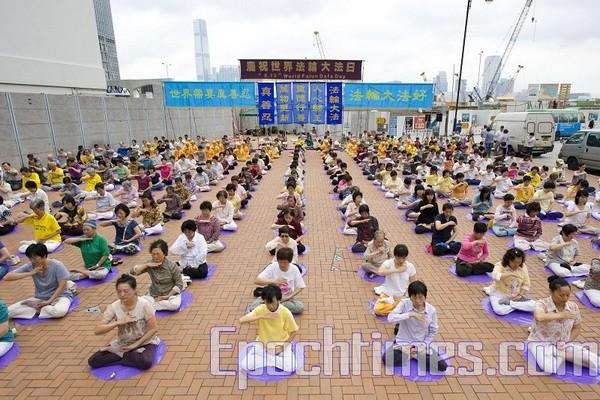 Коллективное выполнение упражнений. Празднование Дня Фалунь Дафа в Гонконге. 2010 год Фото: The Epoch Times