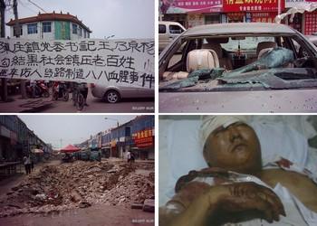 Местные власти наняли группу бандитов для разбойного нападения на торговую улицу посёлка Ченчжуан провинции Шаньдун. Фото с epochtimes.com
