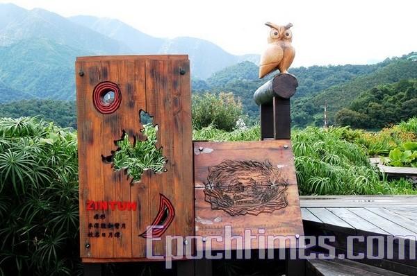 Символ озера Жиюетан. Фото: The Epoch Times