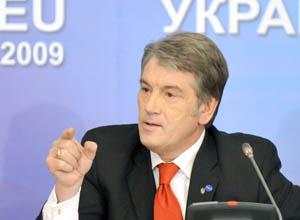 Президент Украины Виктор Ющенко: Стремление Украины в Евросоюз, безусловно, остается неизменным, несмотря на любые внутренние трудности». Фото: пресс-службы Президента Украины