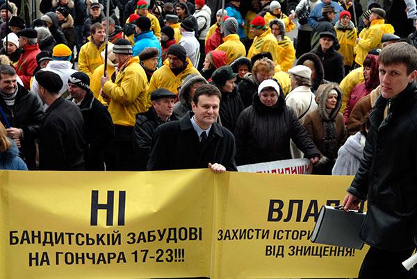 Пикет против застройки культурного центра столицы. Фото: Владимир Бородин/The Epoch Times