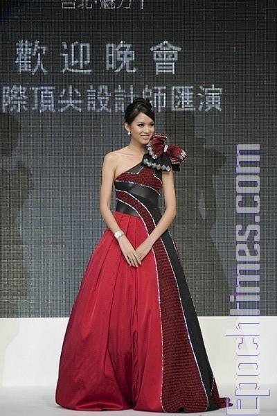 Международный показ в Тайбэе. Фото: WANG YINJUN/The Epoch Times