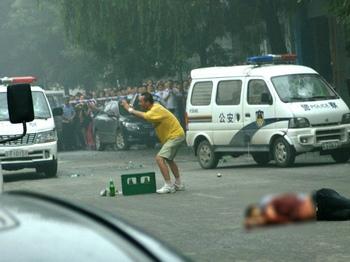 Фото с места событий. Фото с epochtimes.com