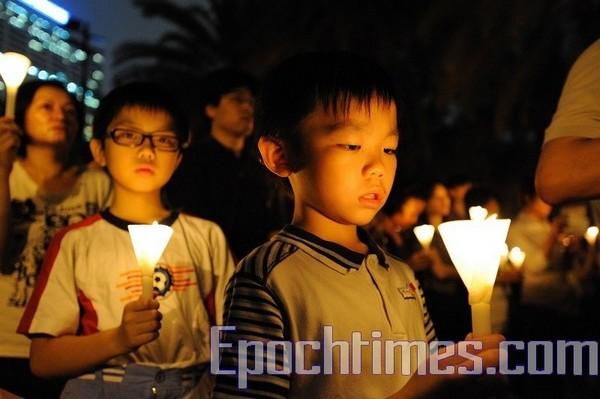 Акция памяти жертв «событий 4 июня». Гонконг. 4 июня 2010 год. Фото: The Epoch Times