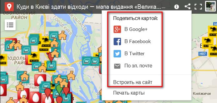 инструкция к карте по отходам 2