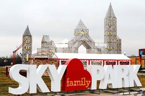 Фото: facebook.com/Sky Family Park