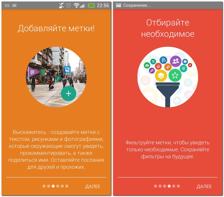 Скріншоти с ARoglyph.com. Фотоколаж: EpochTimes.com.ua