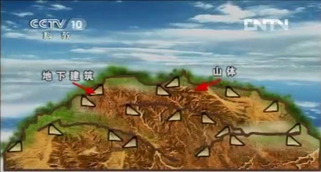 Кадр из видео: СNTV/Youtube