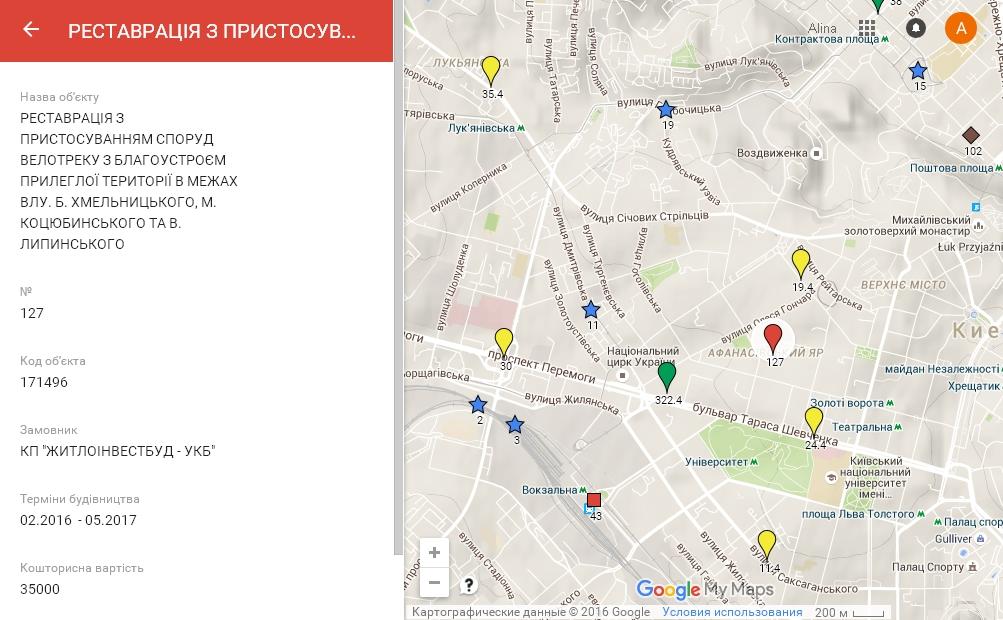 Снимок карты «План реконструкцій вулиць Києва у 2016 році» на сайте google.com/maps