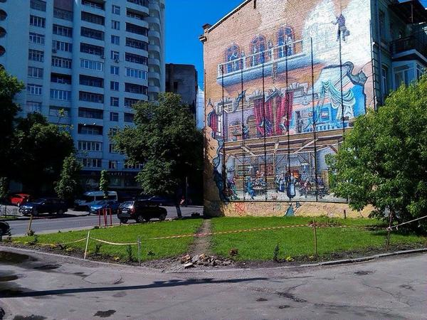 Как выглядела стена раньше. Фото: фейсбук Марины Слободянюк