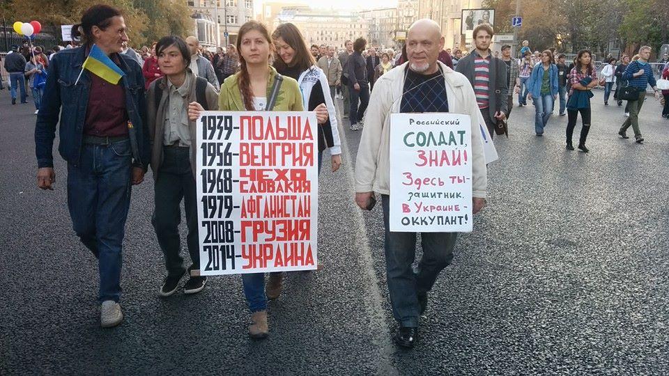 Фото: Grani.Ru/facebook.com