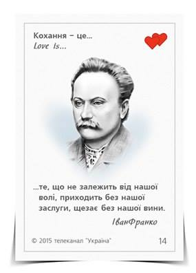 Иллюстрация: Zoryana Poburenna/Facebook.com
