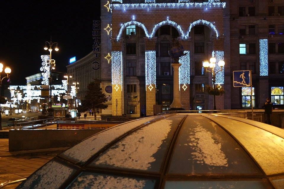 Ковзанка у центрі Києва знову покрилася кригою. Фото: Федір Триногов/EpochTimes.com.ua